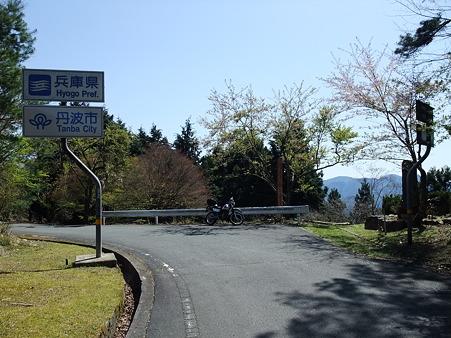 兵庫・京都r709-1