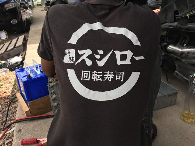 スシローTシャツ (3)