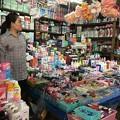 写真: ミャワディの市場 (4)