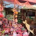 写真: ミャワディの市場 (5)