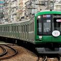 東急電鉄5050系のアオガエルラッピング