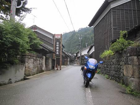 荒島岳(北陸ツーリング)-20100920-091043