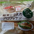 Photos: 糖質ひかえめクロワッサン