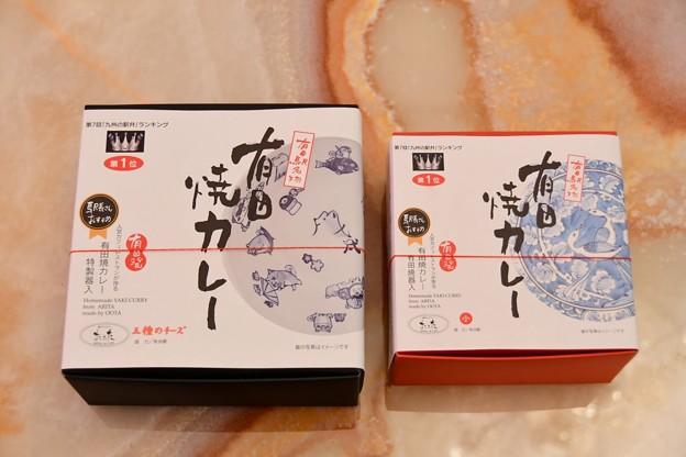 20180124有田焼カレー1DSC_1919