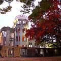 Photos: 原爆ドーム