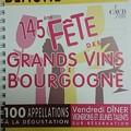 ボーヌワイン祭カタログ