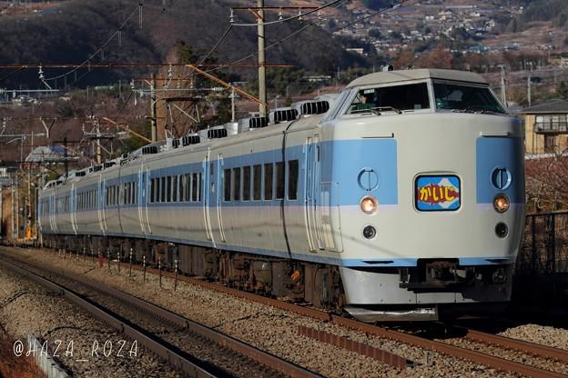 189系M50編成の「かいじ」