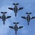 ブルーインパルス 飛行展示4