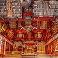 写真: パワースポット ~北口本宮浅間神社 拝殿~