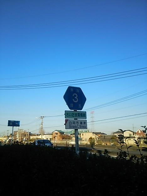 【道の駅ごかまで行ったよ!その1】ここは県道
