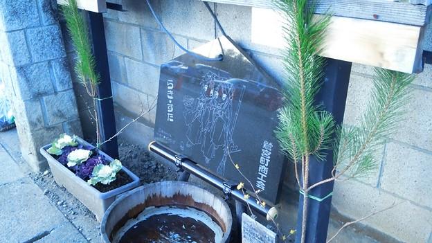 【1月5日に初詣】東京足立区からママチャリで鷲宮神社へ(その13)