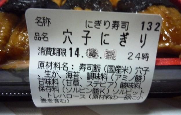 大丸東京 ひらしま3