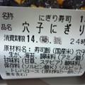 Photos: 大丸東京 ひらしま3