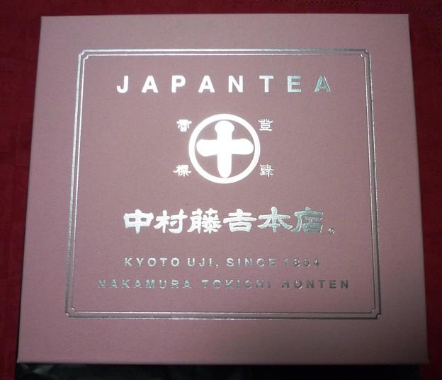 抹茶ガトーショコラ1