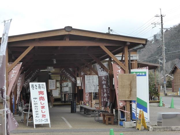 マイスター工房八千代の巻き寿司は今日も完売