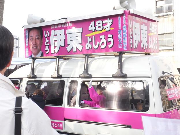 H30宮崎市長選挙 (5)