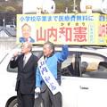 H30都城市議選挙 (4)