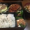Photos: ステーキ弁当