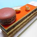 サダハル・アオキのケーキ4