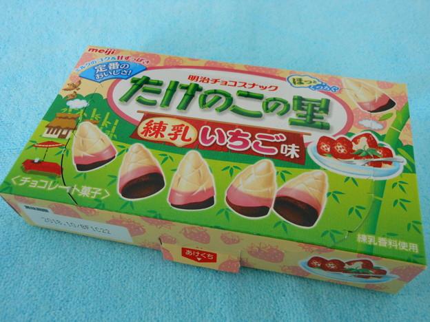 明治*たけのこの里 練乳いちご味1