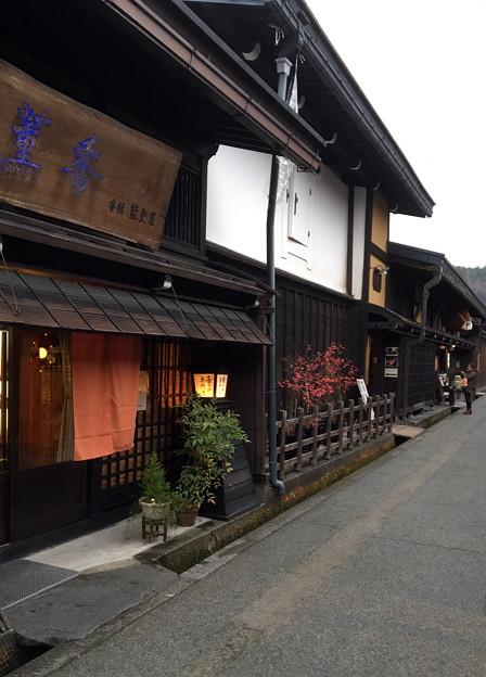 写真: 20171126_01