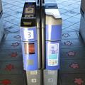 嵐山駅改札