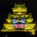 大阪城3Dマッピング 阪神タイガースバージョン(3)