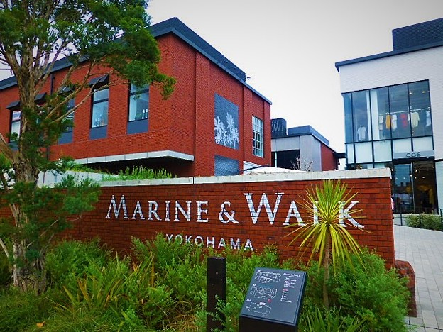 MARINE & WALK YOKOHAMA
