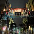 写真: 夜の横浜中華街