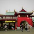 写真: 小田急 片瀬江ノ島駅