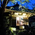 Photos: 転法輪殿(宝物館)