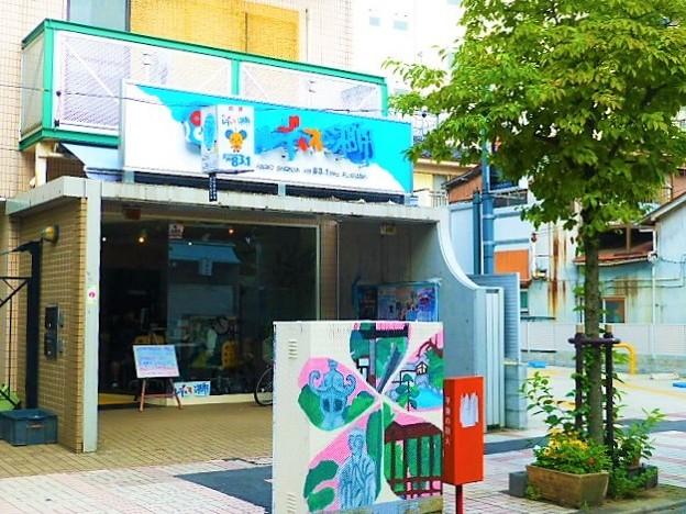 レディオ湘南FM83.1