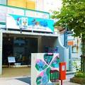 Photos: レディオ湘南FM83.1