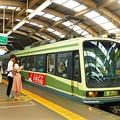 写真: 江ノ電 藤沢駅