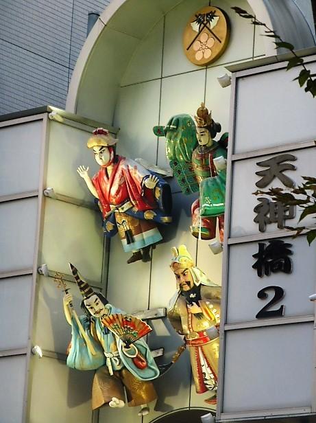 天神祭の船に飾る御迎人形のモチーフ