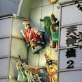 写真: 天神祭の船に飾る御迎人形のモチーフ