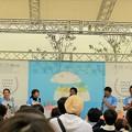 写真: TOKYO CATCH BALL CLUB in KOBE@メリケンパーク