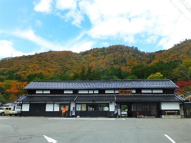 JR播但線の竹田駅
