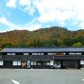写真: JR播但線の竹田駅