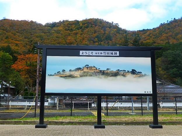竹田城を望む