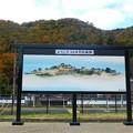 写真: 竹田城を望む