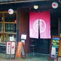 写真: 竹田町屋カフェ寺子屋