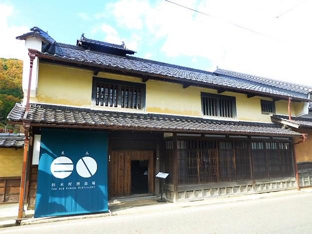 旧木村酒造場EN