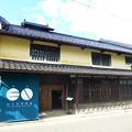 写真: 旧木村酒造場EN