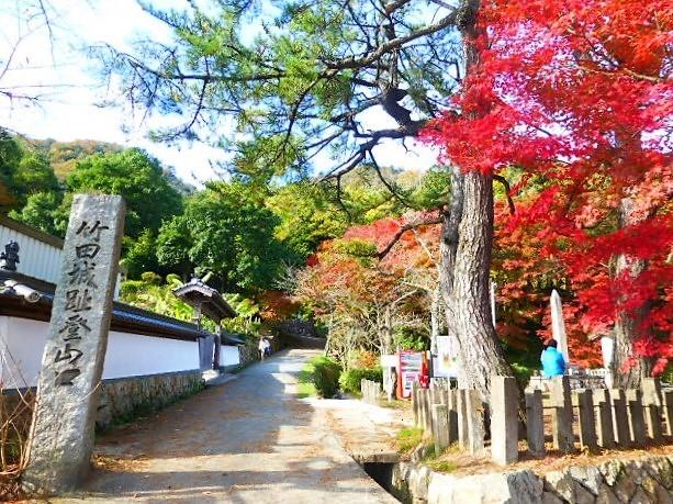 竹田城跡登山道