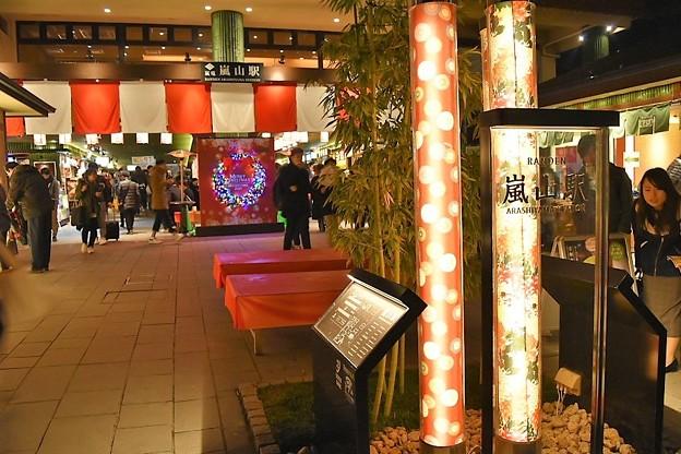 嵐電 嵐山駅