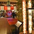 写真: 嵐電 嵐山駅