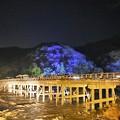 写真: 嵐山花灯路 渡月橋