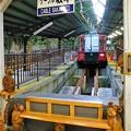ケーブル坂本駅