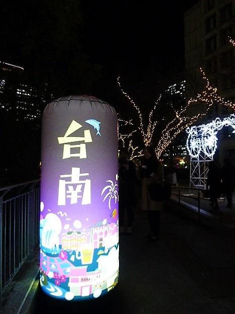 台南と光の交流